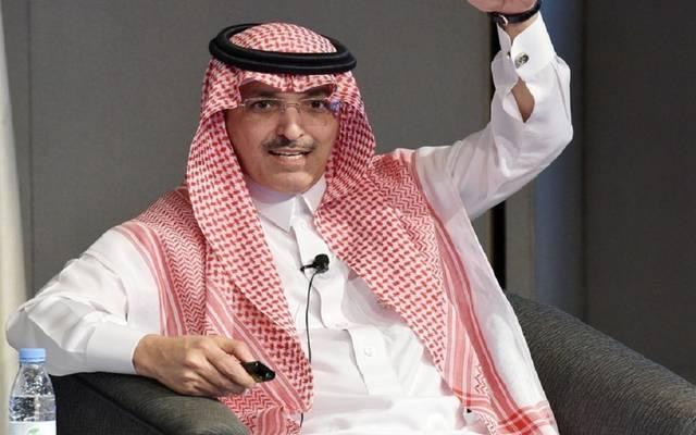 وزير المالية السعودي، محمد بن عبداللّه الجدعان- أرشيفية
