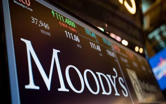 """""""موديز"""":  التوقعات لجميع تصنيفات الودائع طويلة الآجل للمصارف الثلاث لا تزال مستقرة"""