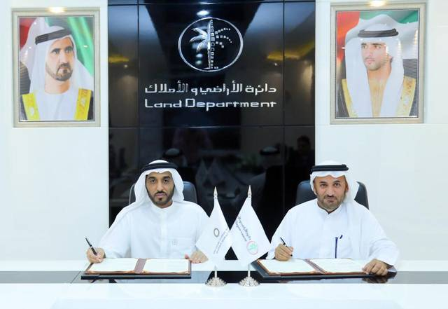 The deal is part of DLD's efforts to implement more expansion in the UAE's real estate sector