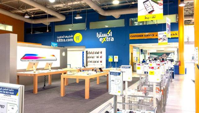 Extra unit to provide consumer finance services in Saudi Arabia