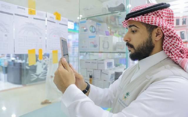 """""""الزكاة والدخل"""" تضبط 323 مخالفة ضريبية بالسعودية"""