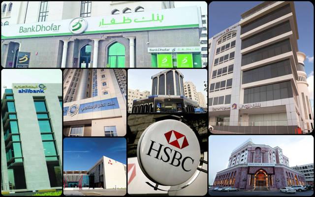 البنوك المدرجة ببورصة مسقط