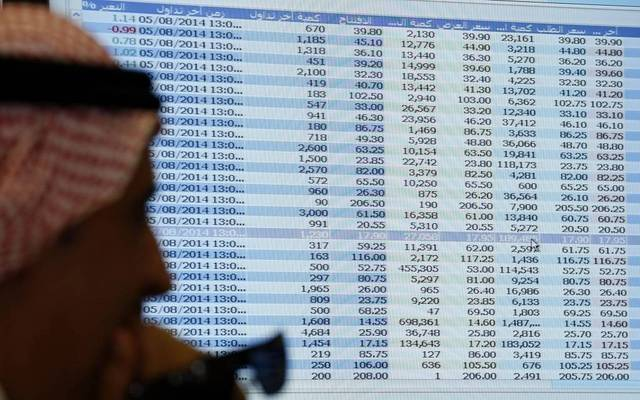 The transactions saw trading of 494,700 shares