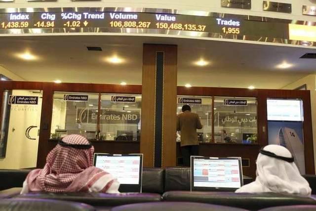 سوق دبي المالي يحدد موعد إجازة عيد الفطر
