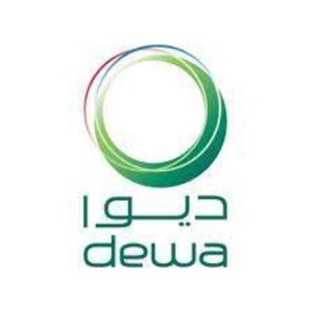 DEWA CEO receives Bechtel Corporation delegation - Mubasher Info