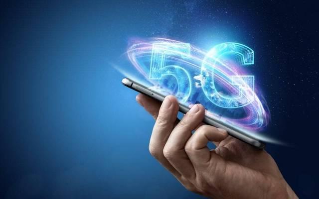الجيل الخامس للاتصالات (5G)