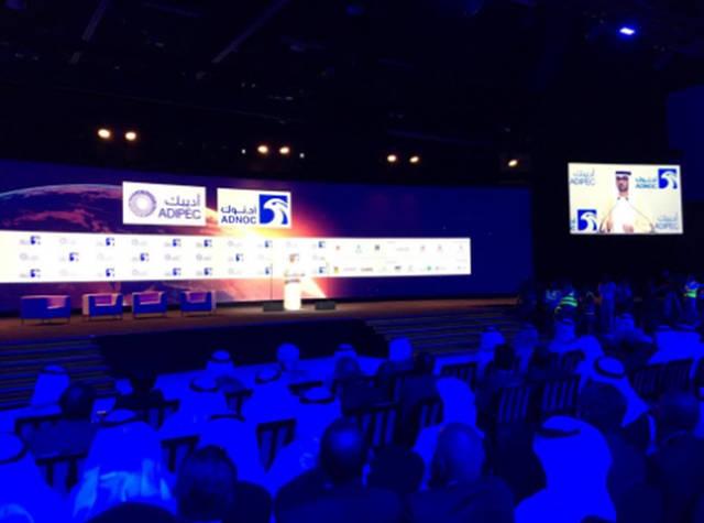 """مؤتمر ومعرض أبوظبي الدولي للبترول """" أديبك """""""