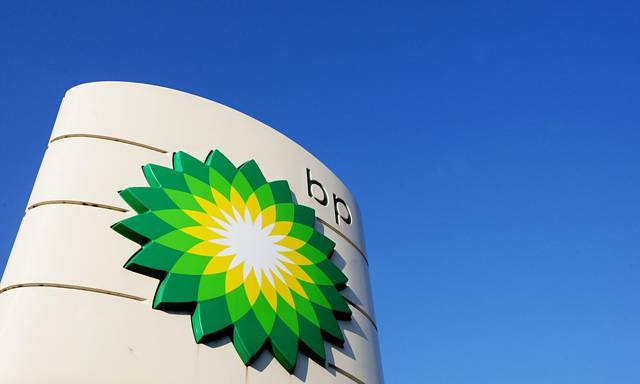 UK's BP begins gas production from Egypt's West Nile Delta stage two