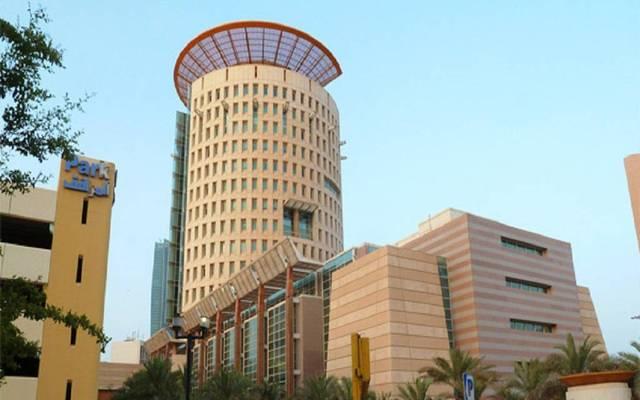 مقر غرفة تجارة وصناعة الكويت