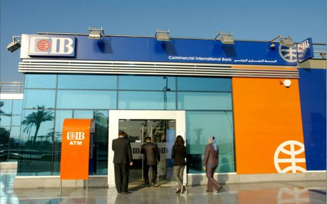 أحد فروع البنك التجاري الدولي