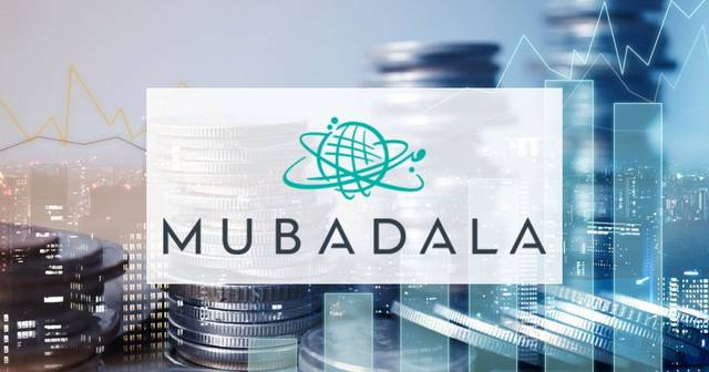 Mubadala inks implementation agreement with Uzbekistani gov't