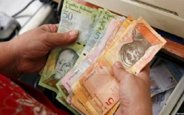 Venezuela to issue new currency worth VEF 100,000