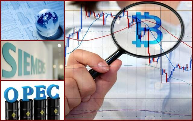 الأسبوع الماضي شهد عدة تغيرات رقمبة ملحوظة في الأسواق العالمية