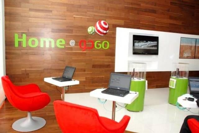 شركة اتحاد عذيب للاتصالات (GOجو)