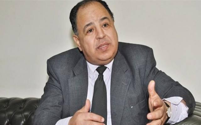 وزير المالية المصري: نعتزم طرح سندات دولية في الربع الأول