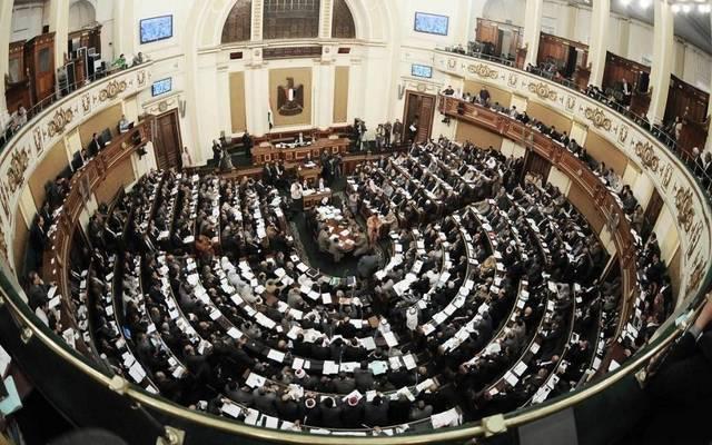 مجلس النواب المصري
