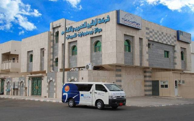 The Saudi firm will provide marketing services to NHC