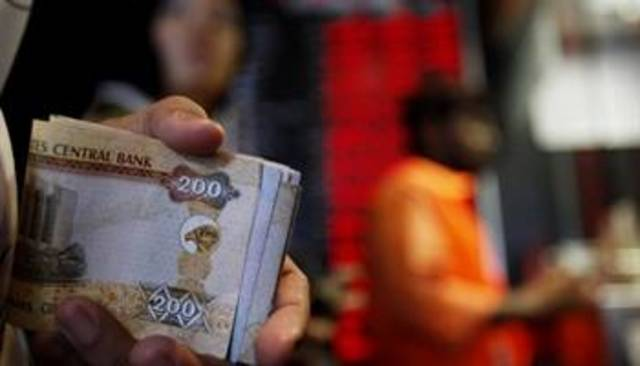 Net profit for the first half of fiscal 2016 reached AED 388,300 (Photo credit: Arabianeye - Reuters)