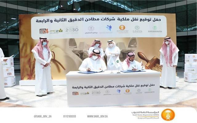 السعودية.. استكمال عملية بيع أصول المرحلة الأخيرة لتخصيص قطاع مطاحن الدقيق