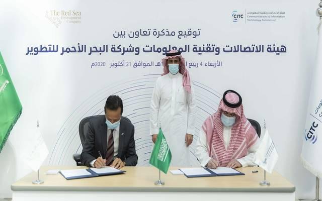 جانب من توقيع مذكرة التعاون