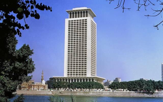 وزارة الخارجية المصرية- أرشيفية