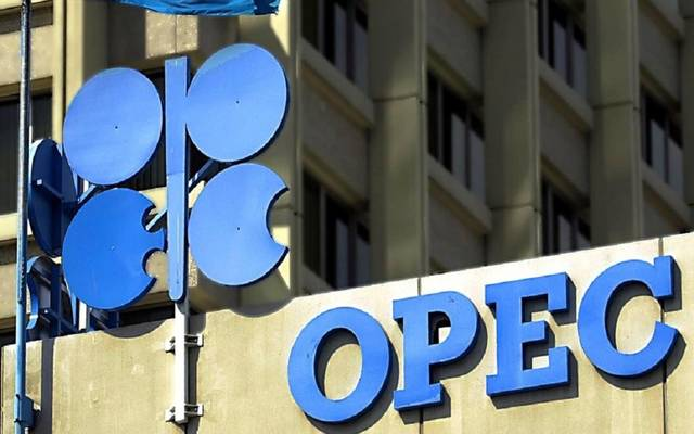 أوبك تخفض تقديرات نمو الطلب العالمي على النفط