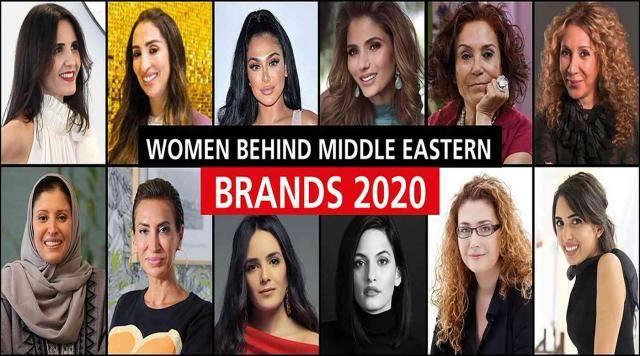 الإصدار الثاني لقائمة فوربس الشرق الأوسط لرائدات أعمال