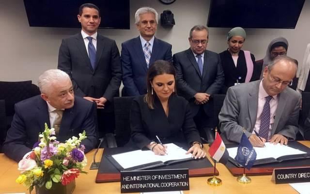 البنك الدولي يمنح مصر 500 مليون دولار لتطوير التعليم