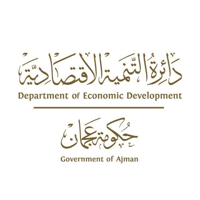 Department of Economic Development - Ajman