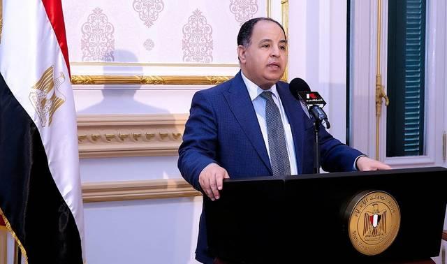 Egypt's Minister of Finance, Mohamed Maait