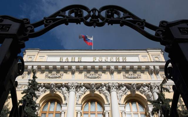 """البنك المركزي الروسي تدخل في نهاية أغسطس لإنقاذ مصرف """"أوتكريتي"""""""