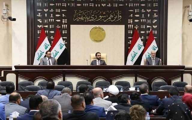 إحدى جلسات مجلس النواب العراقي - أرشيفية
