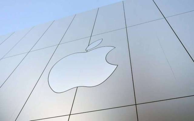 Apple wins court's ruling on EU's EUR 13bn tax order