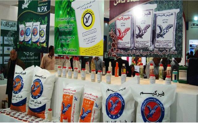 جناح الشركة بأحد معارض الأسمدة.. الصورة من موقع الشركة