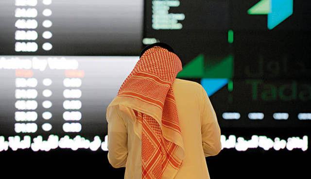بعد تصاعد التوترات الجيوسياسية.. كيف يبدو مستقبل الأسواق الخليجية؟