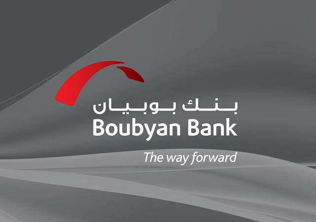 Boubyan Bank offered to acquire BLME for $158m