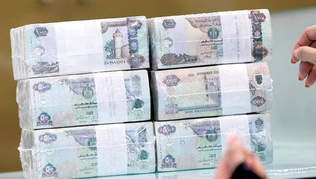 The assets of Dubai's lenders grew by 11% in June 2020