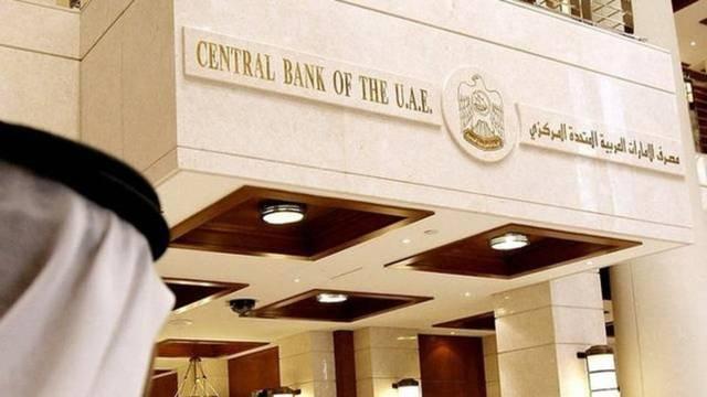 المركزي الإماراتي يخفض معدل الفائدة على خطى الفيدرالي الأمريكي