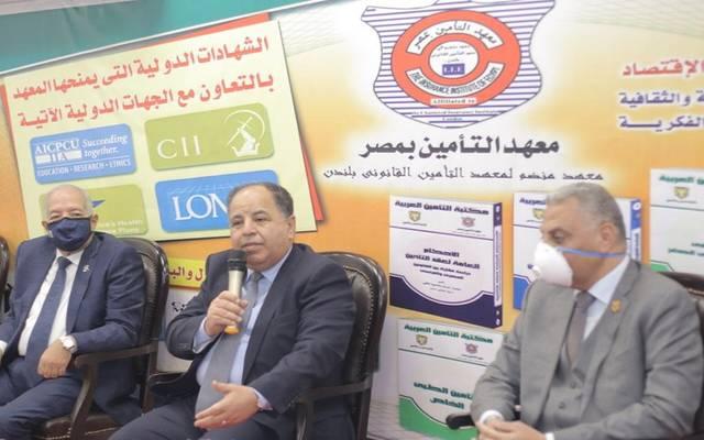 وزير المالية خلال افتتاح المقر الجديد لمعهد التأمين المصري