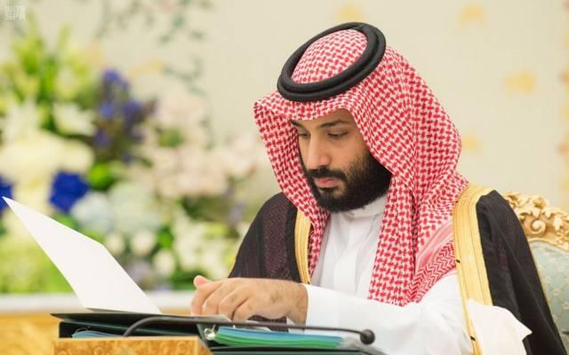 السعودية توقع 7 اتفاقيات مع باكستان بقيمة 20 مليار دولار