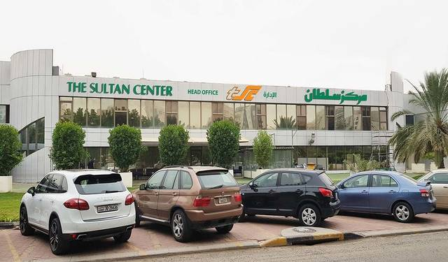 Sultan Center Food will issue a related-prospectus