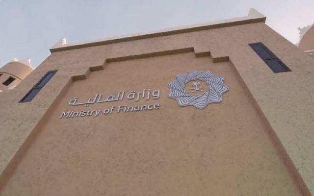 السعودية تغلق طرحاً للصكوك المحلية بقيمة 9.38 مليار ريال