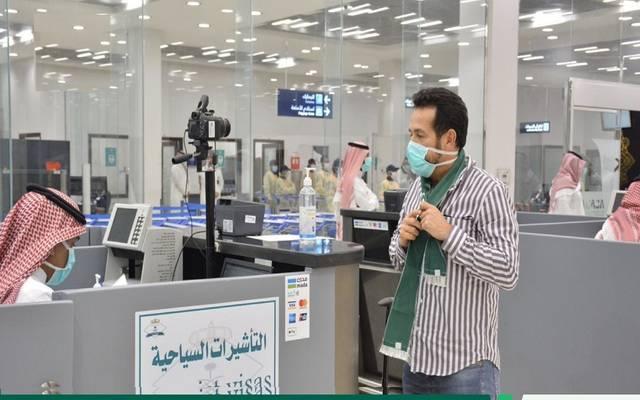 فرع تابع للمديرية العامة للجوازات السعودية