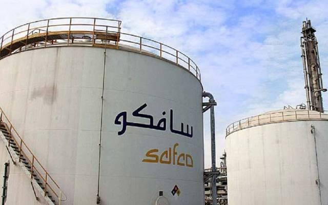 مقر تابع لشركة الأسمدة العربية السعودية (سافكو)
