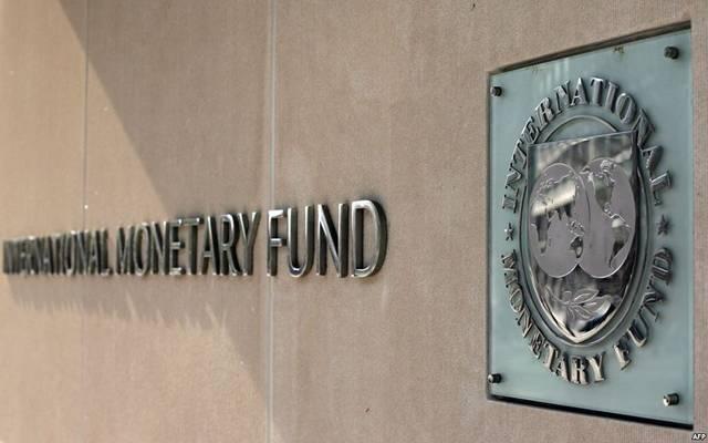 """""""النقد الدولي"""" يتوقع تحقيق الاقتصاد مصر نمواً 5.5% خلال 2018-2019"""