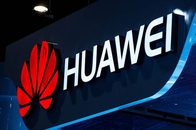 Huawei unveils new own-branded OS