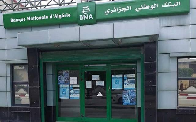 البنك الوطني الجزائري يطلق نشاط الصيرفة الإسلامية في وكالتين جديدتين