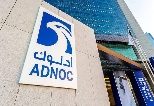ADNOC seeks to accelerate its 5 million bpd target