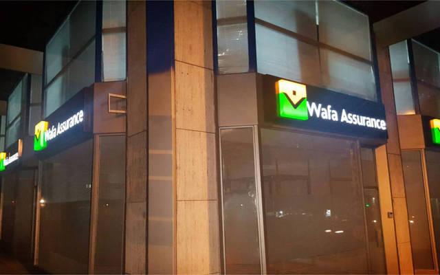 Wafa Life Insurance Egypt has a paid-up capital of EGP 150 million
