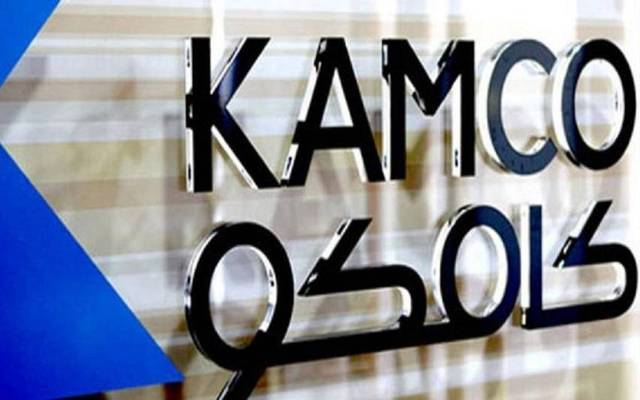 KAMCO is the merging company
